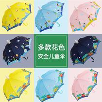 歲女童小學生大小號創意迷你卡通公主傘32兒童雨傘男幼兒園寶寶