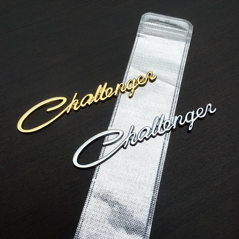 个性立体challenger英文车贴挑战者改装金属贴后尾标贴叶子板侧标