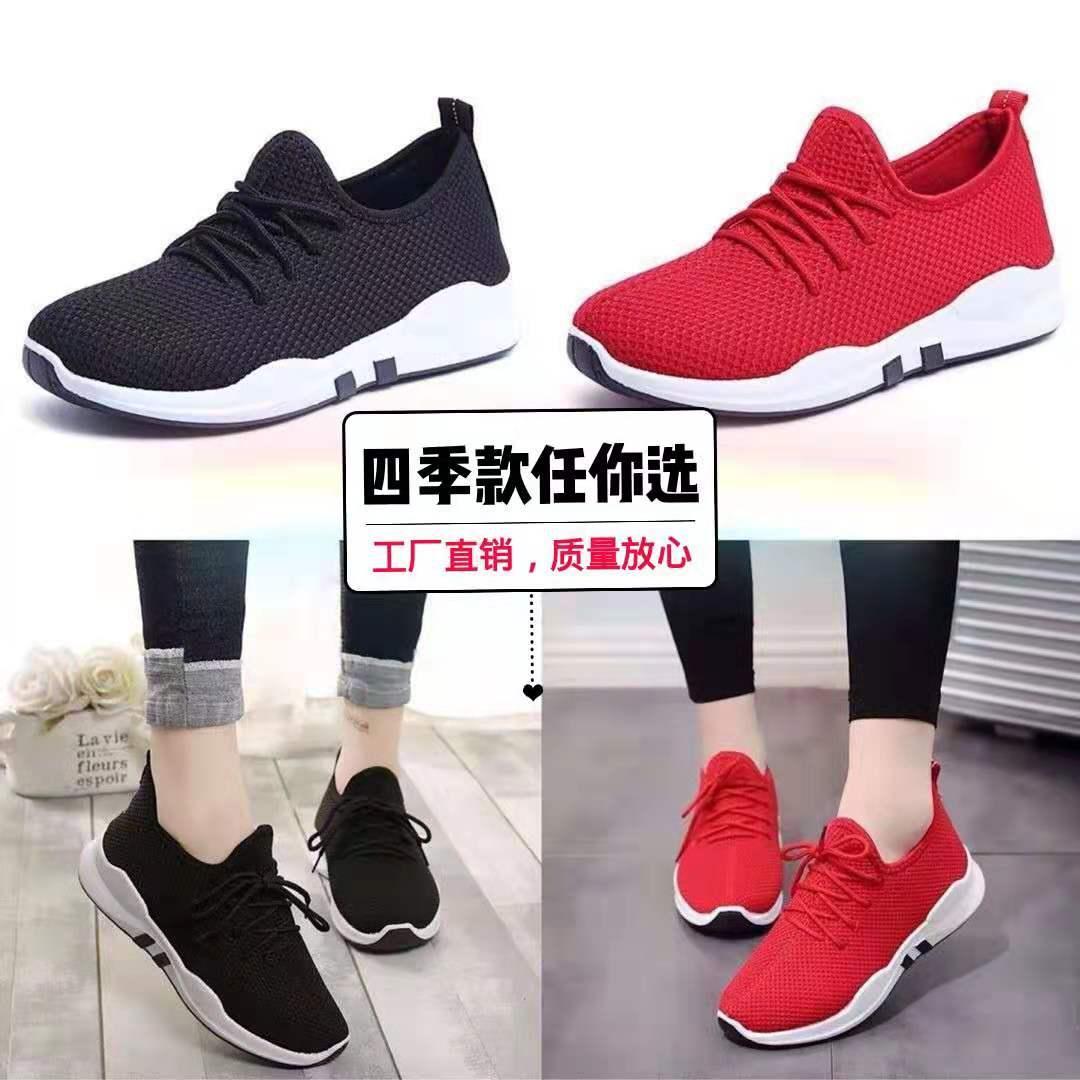。网面透气运动鞋女韩版学生百搭轻便软底休闲跑步鞋平底单鞋棉秋