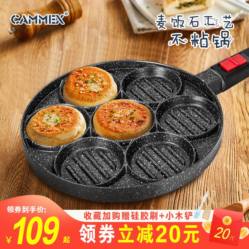 Сковороды с антипригарным покрытием Артикул 611497850009