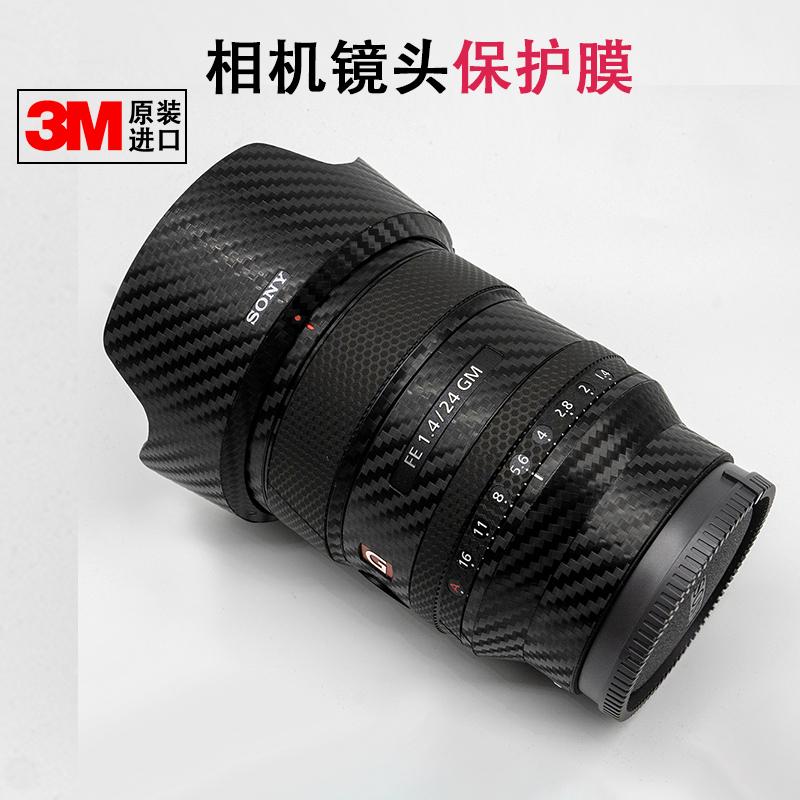 索尼相机镜头sony 55f1. 8贴纸