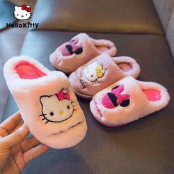 凯蒂猫秋冬女童室内家用儿童棉拖鞋