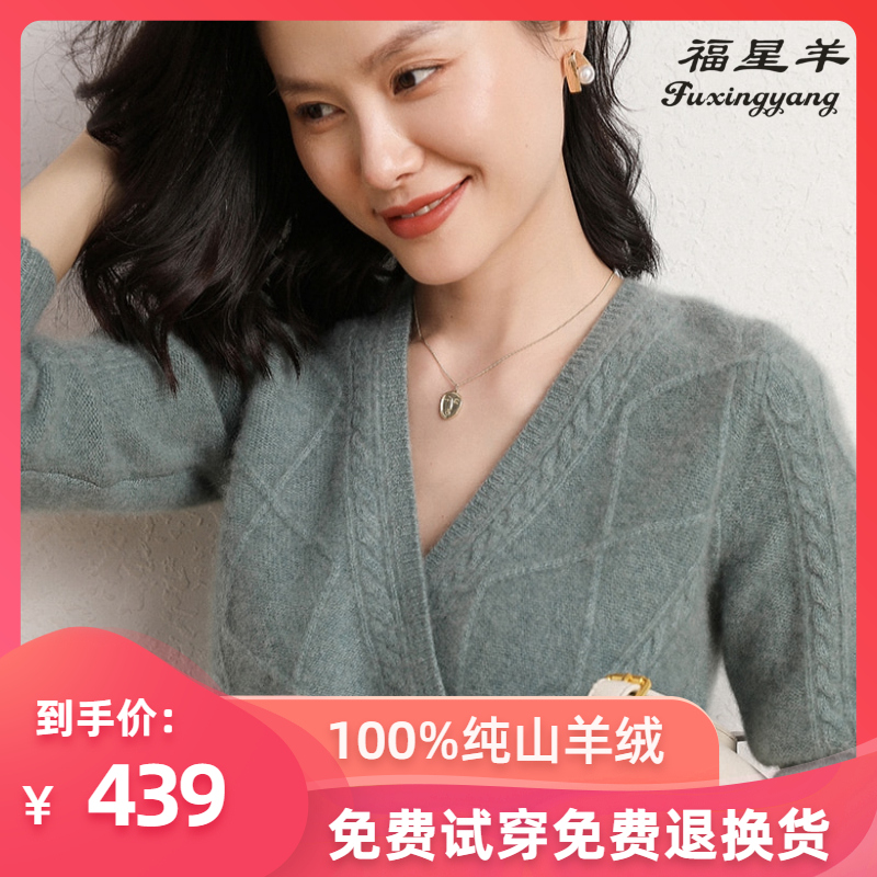 Elegant cross V-neck cashmere sweater womens long sleeve solid color autumn and winter new loose thin fashion Pullover bottom sweater 1