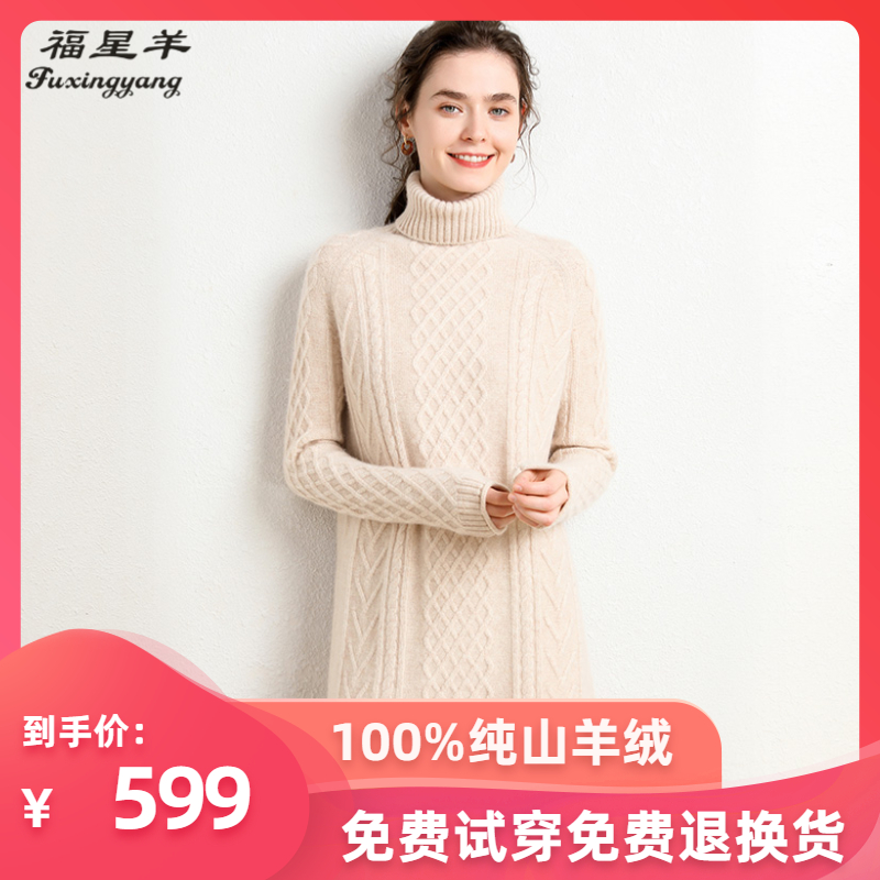 Fuxing sheep high end pure cashmere T-Shirt NEW feminine style in autumn and winter