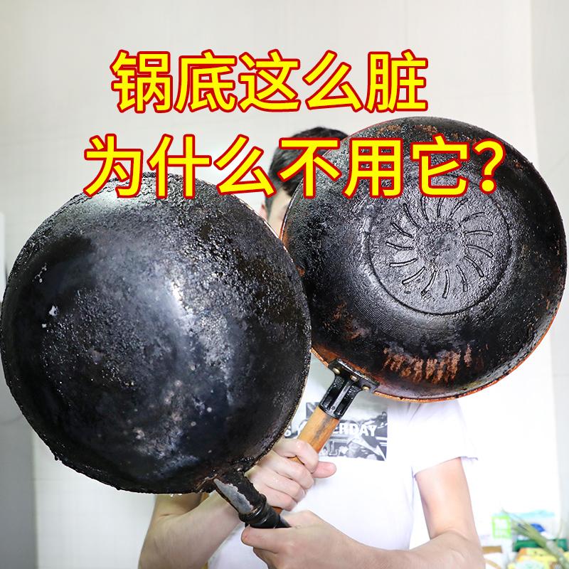 兴洽不锈钢清洁膏家用厨房清洗剂强力去除锅底黑垢去污除锈神器