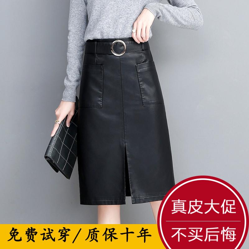 2021春新款海宁真皮皮裙女中长款韩版修身一步系带高腰羊皮半身裙