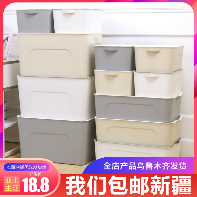 10月24日最新优惠加厚收纳箱塑料大号衣服收纳盒有盖衣柜抽屉整理箱床底衣物储物箱