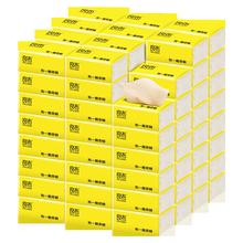 包郵 32包良布抽紙竹漿擦手餐巾衛生紙面巾整箱實惠家用家庭裝 新疆