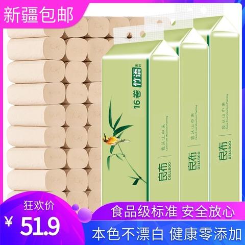 新疆包邮约2760g良布48卷重卫生纸实惠装卷纸纸巾家庭装无芯厕所