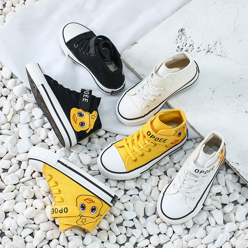 Oupo little yellow duck high top childrens canvas shoes little white shoes boys and girls shoes Velcro buckles baby shoes