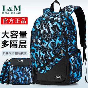 中学生书包男时尚潮流大容量小学生高中初中生双肩包休闲旅行背包