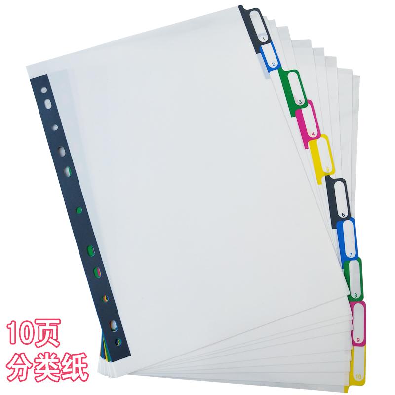 С отрывными листами поиск ведущий бумага цвет филиал страница этикетка перегородка страниц a4 файл классификация бумага пластик 11 отверстие цвет джемы 10 страница