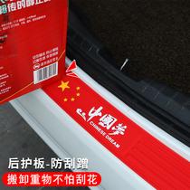 进口通用加厚汽车防撞防碰胶饰条加宽车门可弯曲防擦条装饰防护条