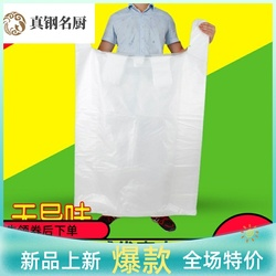 透明超大大号服装批发大加厚塑料袋白色打包袋子搬家收纳袋