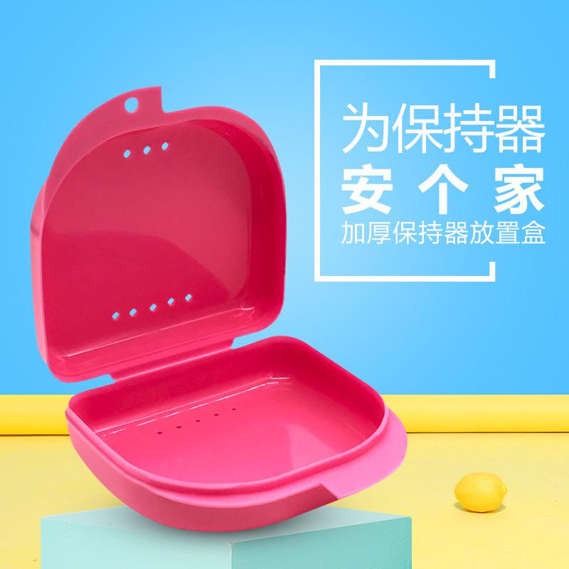 Поддерживать устройство коробка фигурные скобки коробка ложный зуб коробка зуб поддерживать устройство коробка фигурные скобки поддерживать устройство коробка