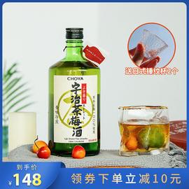 宇治茶梅酒 日本进口俏雅CHOYA梅子酒720ml抹茶味青梅酒 俏雅梅酒图片