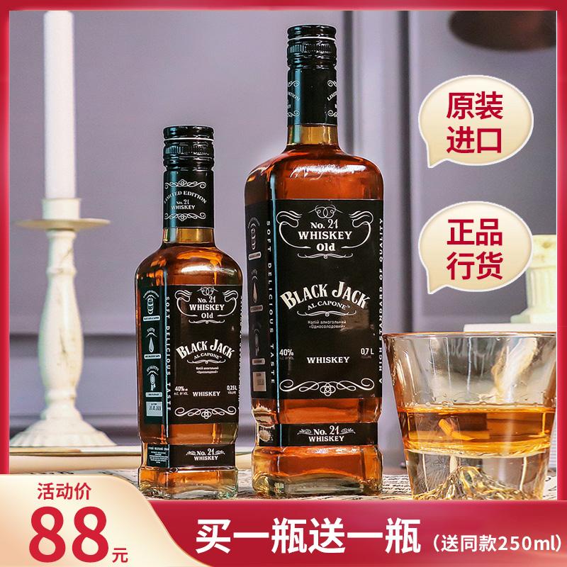 【买1送1】原装进口黑杰克威士忌酒700ml乌克兰威士忌洋酒 礼盒