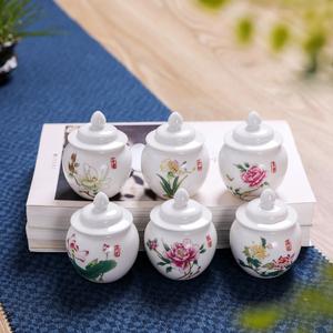 陶瓷新款小将军罐迷你便携罐密封小茶罐旅行罐香粉罐小瓷瓶子订制