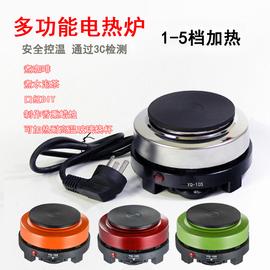 YQ-105彩色电热炉 小电炉 煮咖啡炉煮功规茶炉煮花茶壶500W电炉