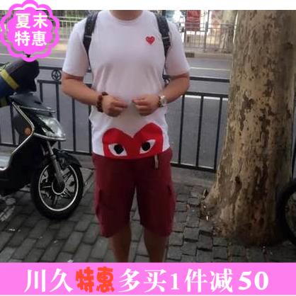 金实佳日本代购 川久保玲CDG PLAY 白色红半心 短袖T恤 男女款