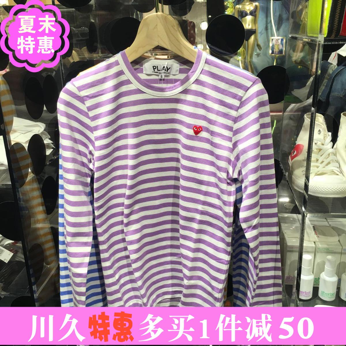 金实佳日本代购 川久保玲CDG PLAY 16年 条纹小红心 长袖T恤 男女