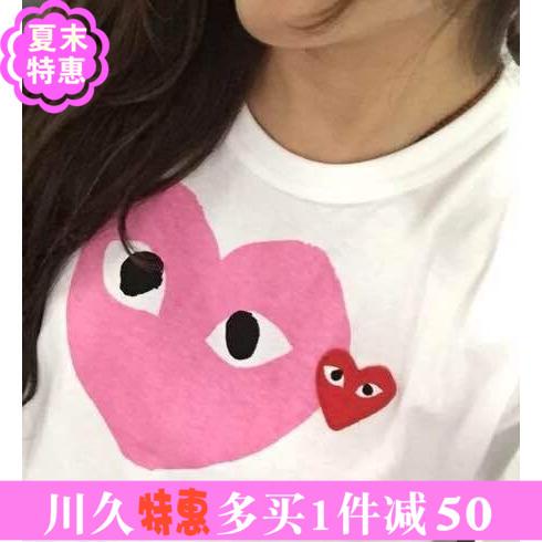金实佳日本代购 川久保玲CDG PLAY 白色粉心 彩色心 短袖T恤 男女