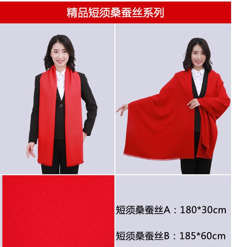 中国红围巾logo印图案公司年会聚会男女士宗祠祭祀黄围巾印字红围