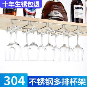 不锈钢红酒杯悬挂倒挂架高脚杯架葡萄酒杯架摆件吊杯架倒挂家用
