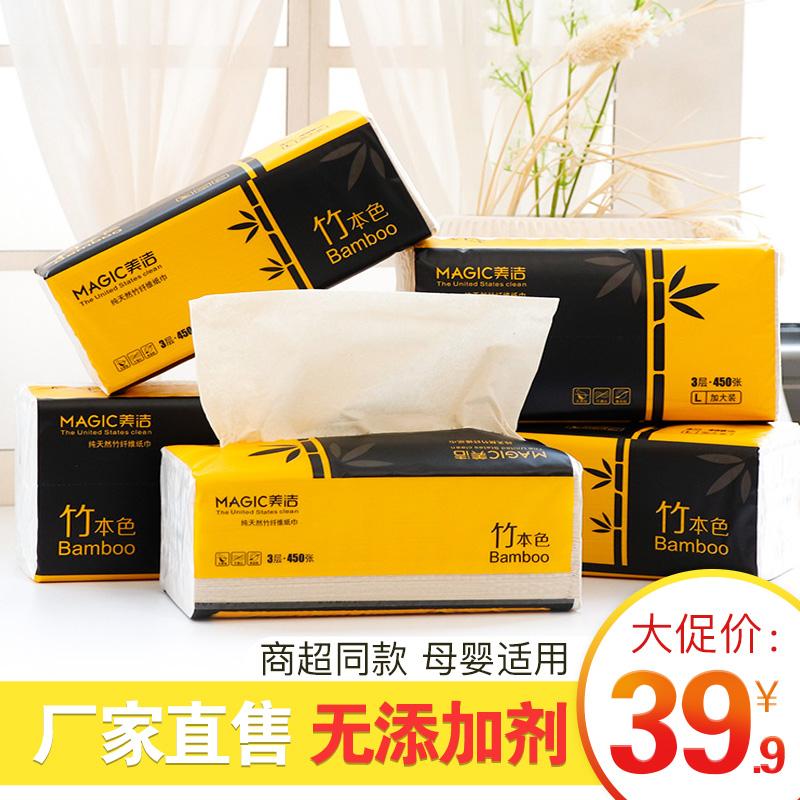 竹のペーストの色は紙の大きいサイズのティッシュを引き出して箱の大きい包みのナプキン紙の家庭用のティッシュペーパーを整えます。