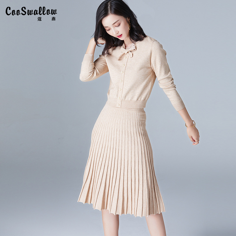 Spring and autumn 2020 new womens wear Korean long sleeve sweater bottoming skirt small fragrance medium length dress two piece suit