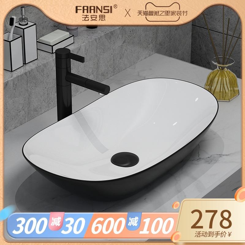 Раковины для ванной комнаты Артикул 578143211360