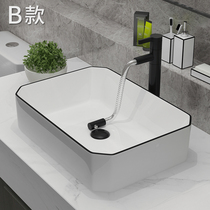 Nordic platform square size size ceramic household basin Simple modern creative washbasin wash pool