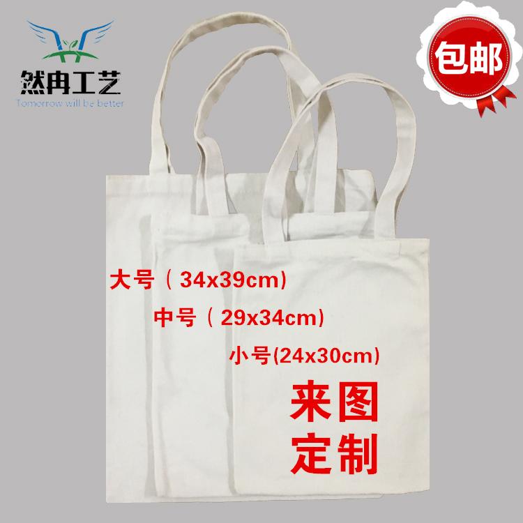 Canvas bag custom logo portable cotton bag shopping bag environmental protection bag custom DIY hand-painted blank canvas bag