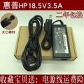 适配器充电器线惠普2230s 2210b2530p2170p笔记本电源 2510p18