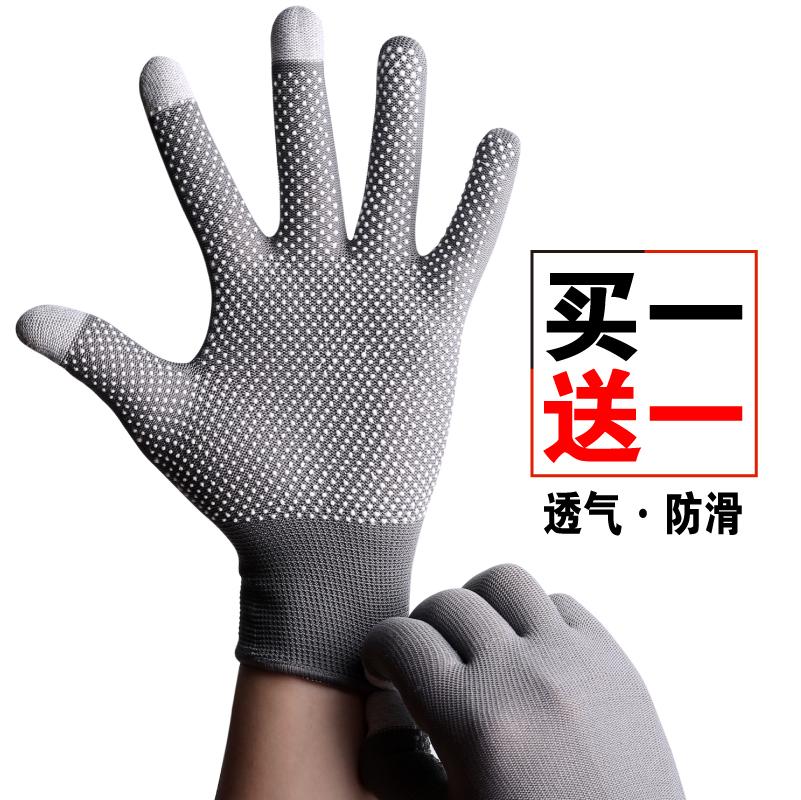 Защитные перчатки для работы Артикул 557689229424