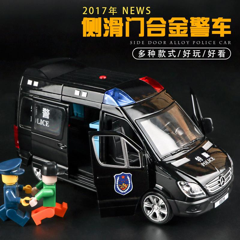 儿童玩具汽车合金车警车仿真110小汽车 车模男孩玩具车模型警察车