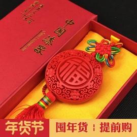 北京传统漆雕漆器小号中国结车挂件饰品中国风特色礼品送老外礼物