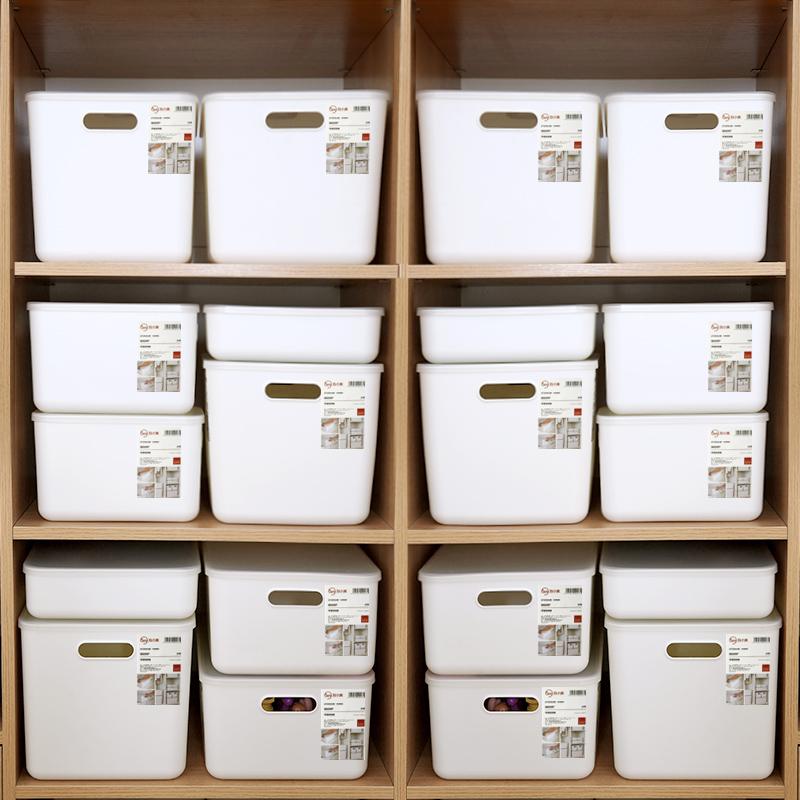 日式杂物收纳盒带盖塑料桌面储物篮厨房家用置物筐浴室防水整理箱