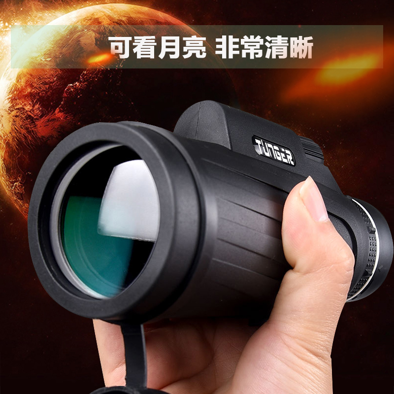 Eye glasses concert dedicated infrared perspective night vision human body single tube night high definition high power telescope