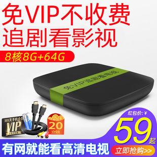 电视盒子网络机顶盒wifi家用魔盒全高清电视剧高清无线4K电视盒子播放器硬盘播放器
