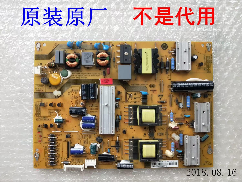 海尔h46e10液晶电视机电源板实图