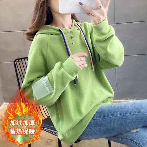牛油果绿卫衣女秋装ins超火韩版cec时尚上衣连帽加绒冬季女装外套