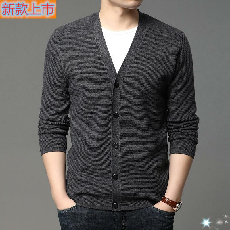High grade authentic spring mens cardigan collar long sleeve sweater factory direct sales sweater / sweater Zhuo Danlong middle-aged repair