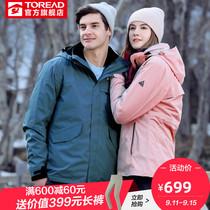 清仓美国户外新品女工装旅行外套防水透湿保暖防风外套新疆西藏游