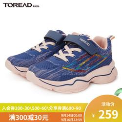 探路者童装 2021秋冬新品男女童柔软舒适运动鞋QFSJ95001