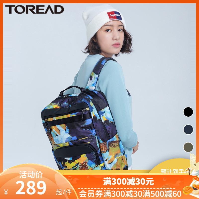 探路者春夏登山运动双肩包男女潮流学生书包商务休闲时尚电脑背包