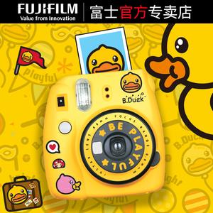 富士相机mini9套餐含拍立得相纸可爱小黄鸭款男女学生儿童7/8升级