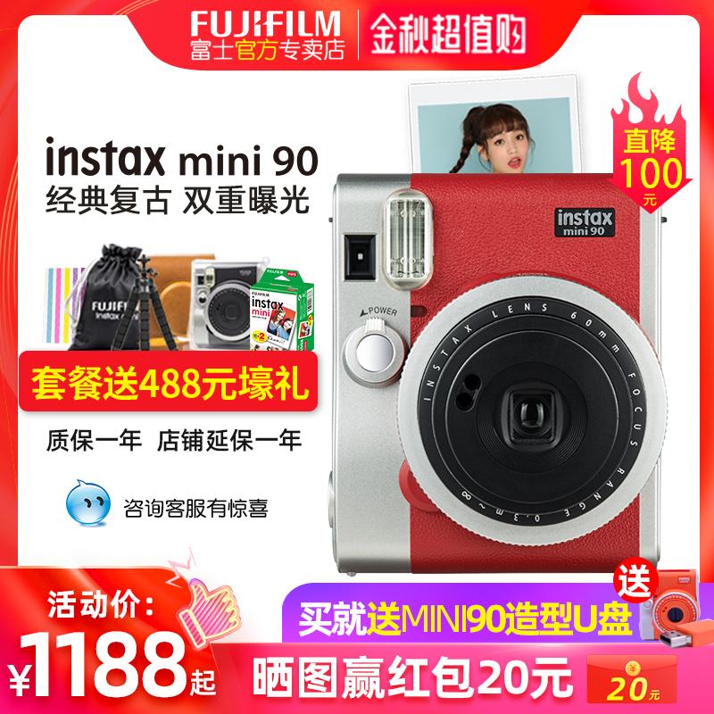 11-15新券富士instax mini90相机一次成像 套餐含拍立得相纸 复古照相机