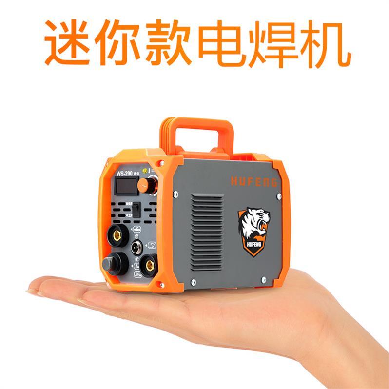 电焊机315电焊旱汉悍汗机焊伏焊机(非品牌)