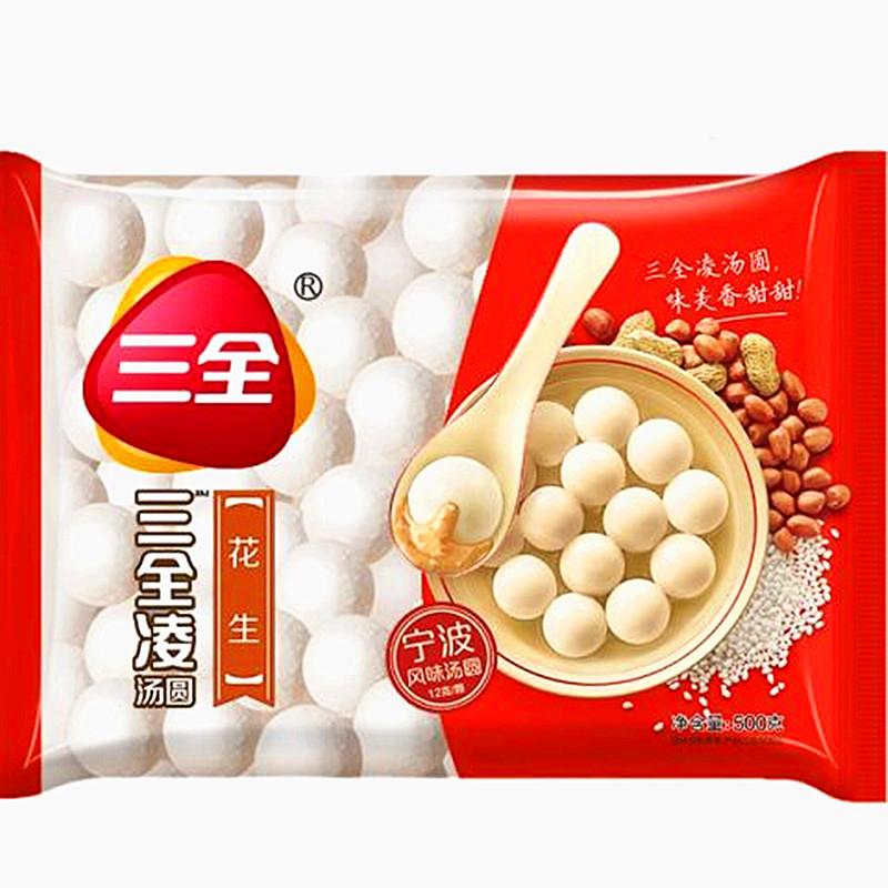 三全汤圆豆速冻元宵黑芝麻花生味500g*3包宁波风味元宵节夹心甜点